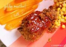 Golden Meatloaf